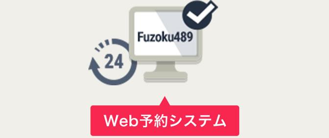 Fuzoku489