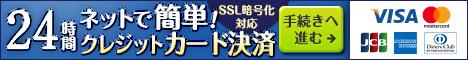 2_banner_468×60