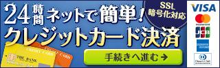 2_banner_320×100