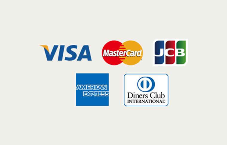 クレジットカード決済利用可能ブランド