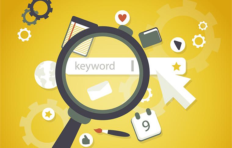 検索キーワードを虫眼鏡で拡大しているところ